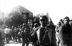 Mineriada iunie 1990
