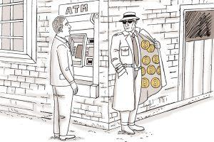 Bancomat credit camatar talhar sistem hotie