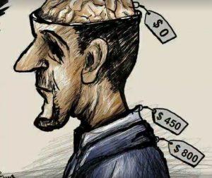 pret-om-valoare-consumism-mercantilism