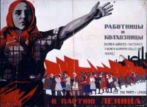 Rusia bolșevică și revoluția sexuală