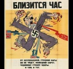 Propaganda anti-nazista Adolf Hitler