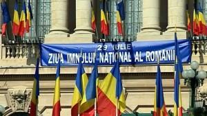 Ziua imnului national