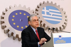 European Commission conference in Athens